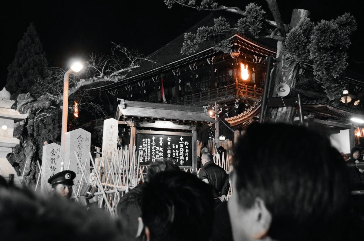 blogování z Japonska